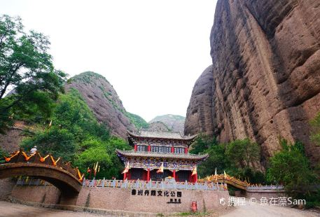 Lashao Temple