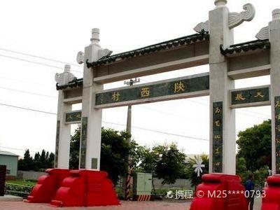 Fengmencun