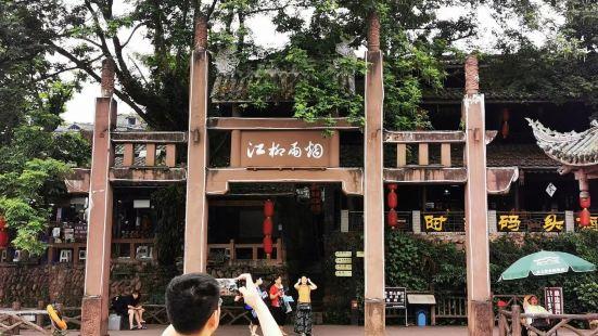 Liujiang Guanyin Temple