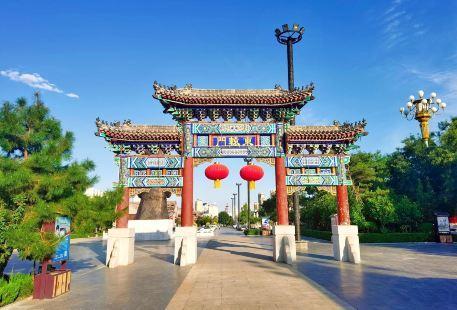 Dingzhou Ancient City
