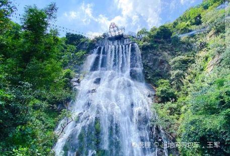 Gulong Gorge