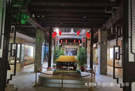 胡志明展館