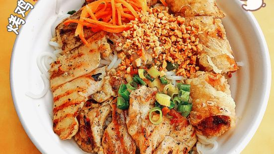 Kim Po Vietnamese Cusine