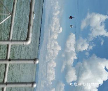 Haigeng Training Base