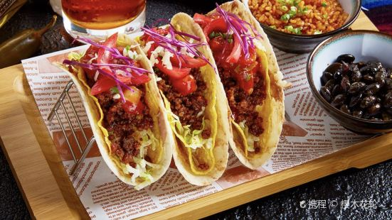 Mojito&Mojar 墨西哥餐吧(西湖蘭家灣店)