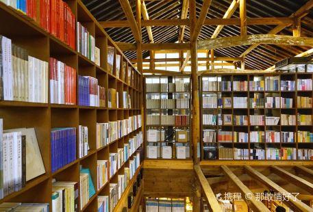 Xianfengyunxi Library