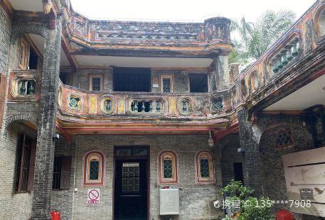 Family Cao Residence