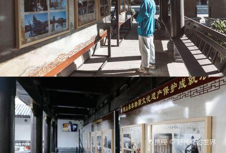 Weishanxian Nanzhao Museum