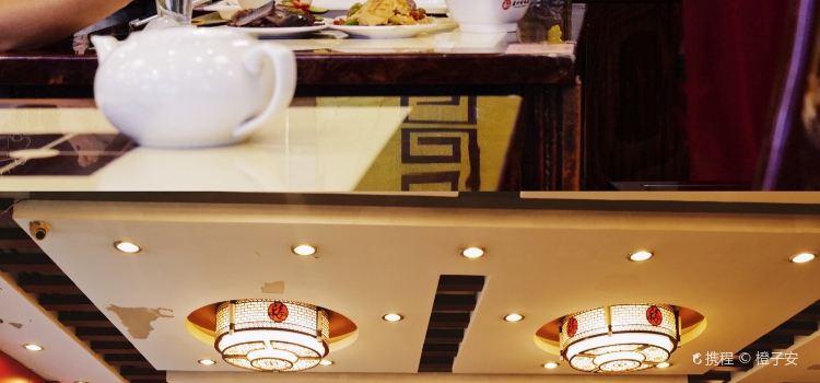 Lu Zhou Roast Duck ( Su Zhou Road dian)3