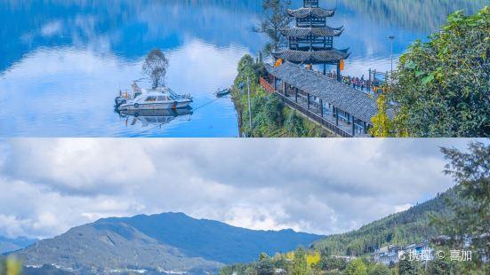 Yanv Lake