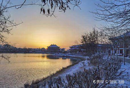 Lingwu Xihu Park