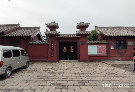 Yinanxian Beizhaihan Huaxiangshi Mu Museum
