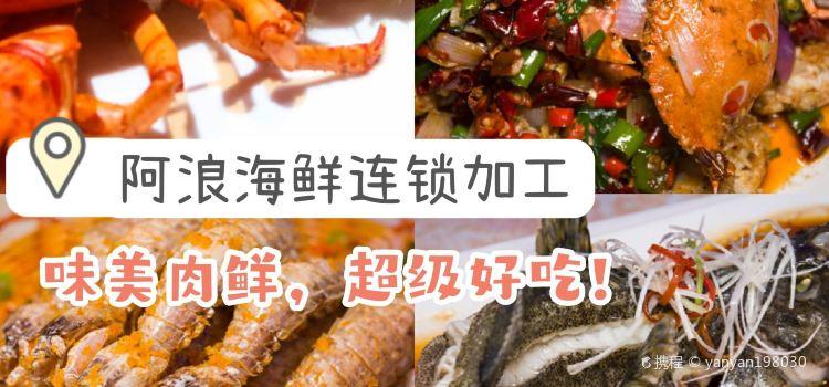 萌噠噠椰子雞(情人橋店)1