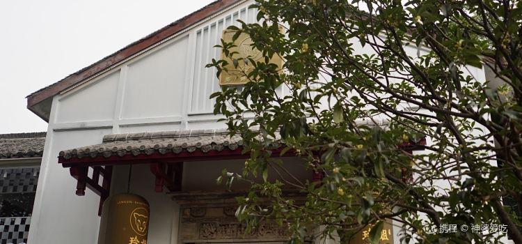 滿覺隴中餐廳3