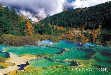 Huanglongshan Yuanshi Forest Sceneic Area