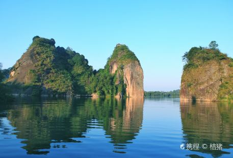 Yiwang Creek