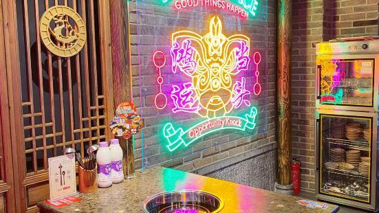 小龍坎老火鍋(龍泉店)