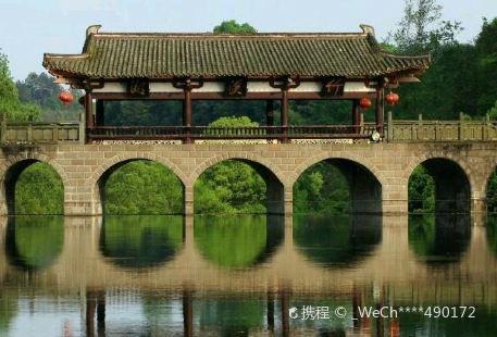 Zhuxihu Tourism Scenic Area