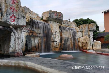Yunfu Xinxingxian Jinshuitai Hot Spring Resort