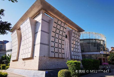 Yuanmouxian Yuanmouren Museum