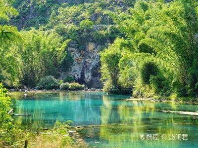 Daxiaojing Provincial Scenic Spots