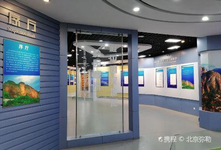 Guiping Guojia Dizhi Park Museum
