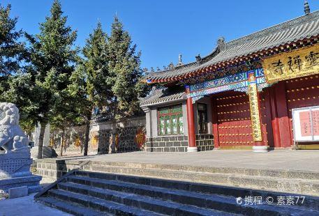 Zhonglingchan Temple
