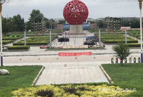 Binhai Square