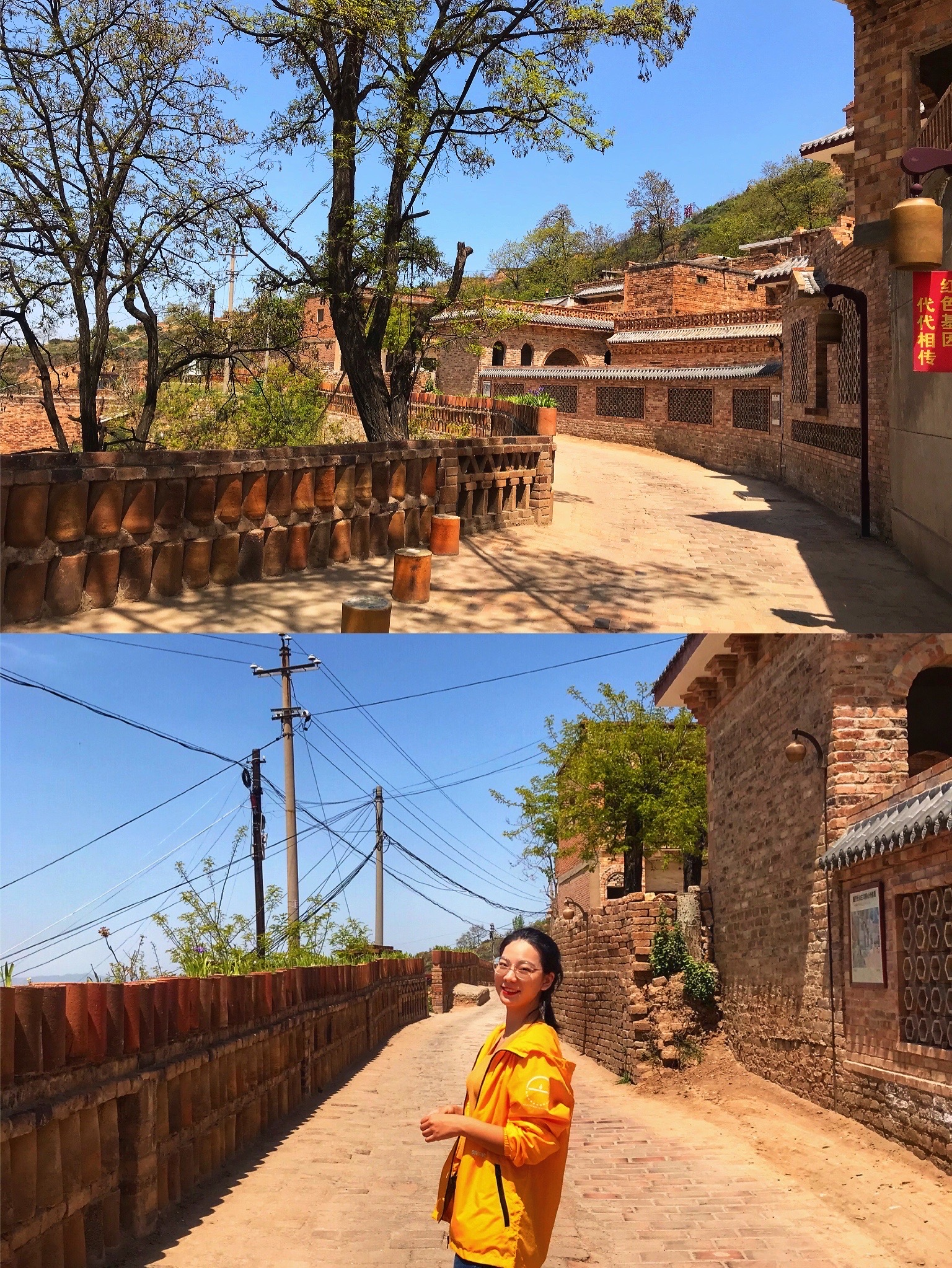 The ancient town of Chenlu