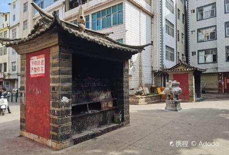 Kunmingguanyin Temple