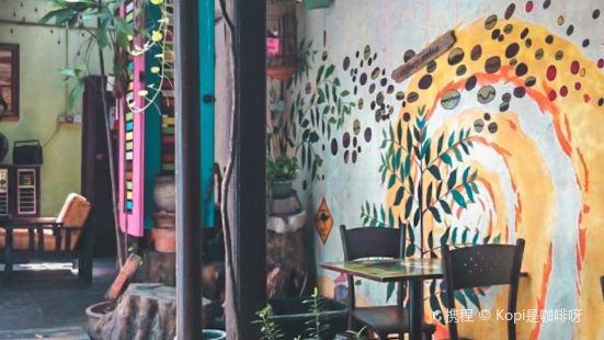 Calanthe Art Cafe