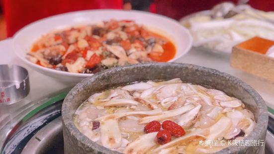 南渝食府.石鍋雞