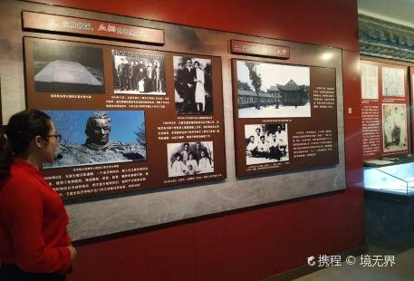 Wangfusheng Wangdesan Lieshi Memorial Hall
