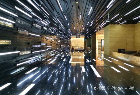 Jia Ping'ao Culture Art Gallery