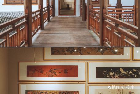 桃源工藝術博物館