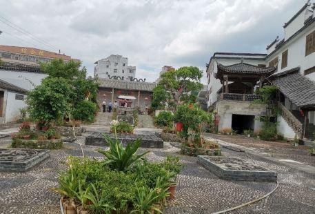 Deng Gong Temple