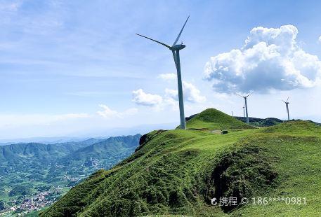 Wumengshan National Geological Park