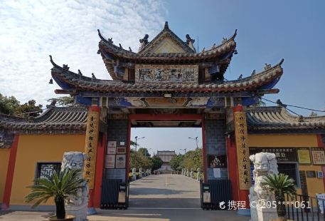 Zhuyinsi (Northeast Gate)