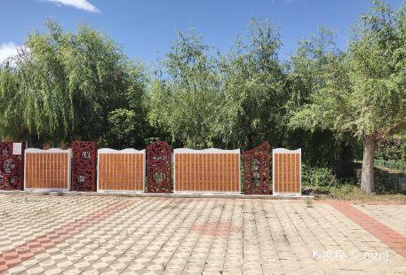 Haijiang Park