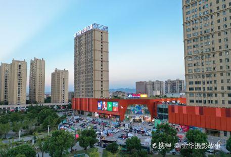 Jinhua Wantaihai Lifang Haiyang Park