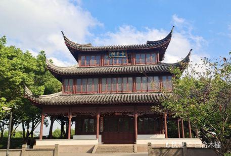 Shouchang Park