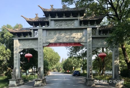 Xishan National Forest Park Lingshan Scenic Area