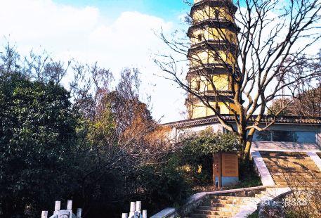 Baotashan Park