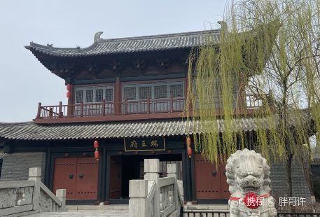 Dongpinghuliang Shan Po Sceneic Area