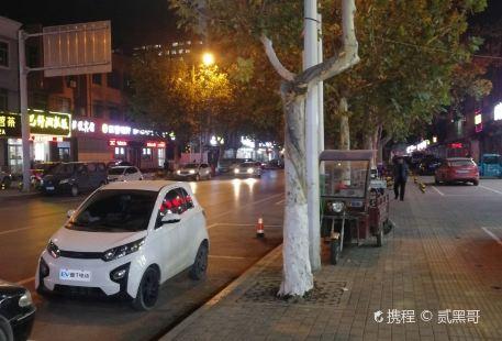 Dongying Fu Clan Sites