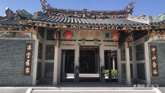 Sanyuan Pagoda