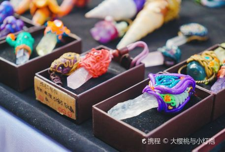 YangRen Jie ZhongXin GuangChang