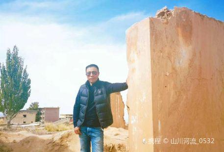 Qinghaisheng Huangyuanxian Gudao Museum