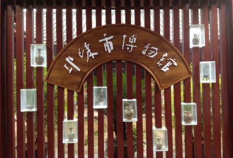 Qionglaishi Guyun Museum