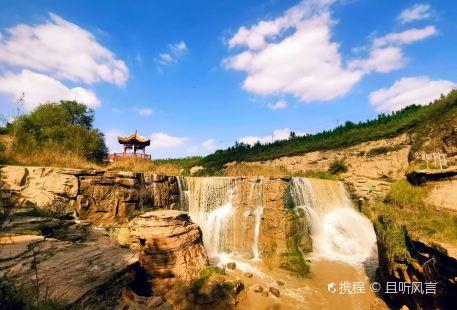 Ruhe Waterfall